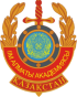 1993 | 1997 — АЛМАТИНСКАЯ АКАДЕМИЯ МИНИСТЕРСТВА  ВНУТРЕННИХ ДЕЛ РК